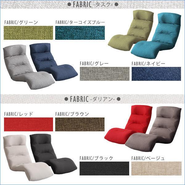 日本製リクライニング座椅子(布地、レザー)14段階調節ギア、転倒防止機能付き | Moln-モルン- Down type SH-07-MOL-D-BE ベージュ_画像3