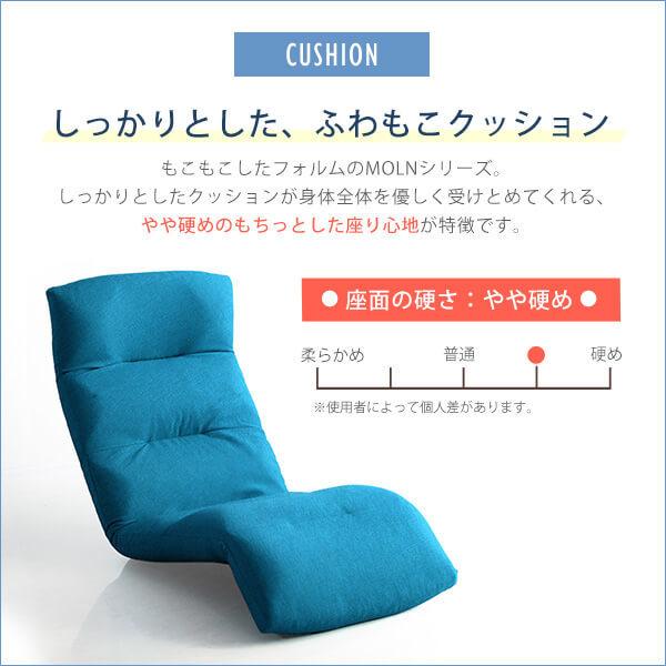 日本製リクライニング座椅子(布地、レザー)14段階調節ギア、転倒防止機能付き | Moln-モルン- Down type SH-07-MOL-D-BE ベージュ_画像5