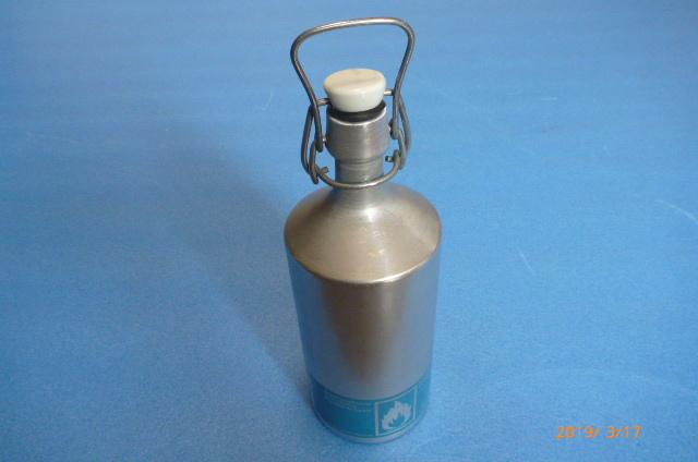 ★ビンテージ 希少?★ MARKILL マルキル アルミ水筒 700mlです。
