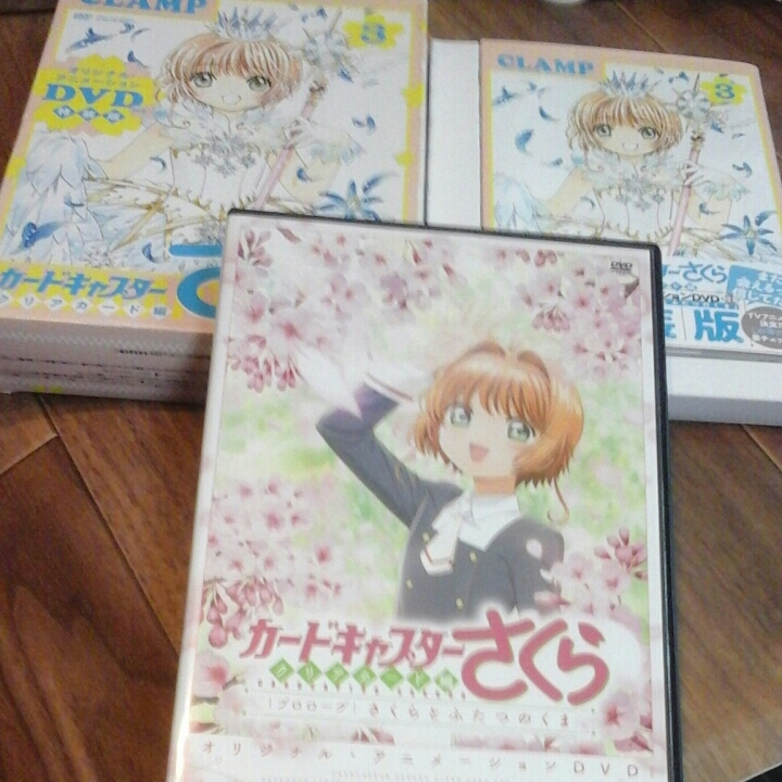 CLAMP カードキャプターさくら クリアカード編 3巻 DVD付き特装版_画像2