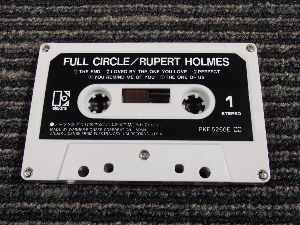 ☆ルパート・ホームズ カセットテープアルバム 「フル・サークル」 FULL CIRCLE/RUPERT HOLMES_画像3