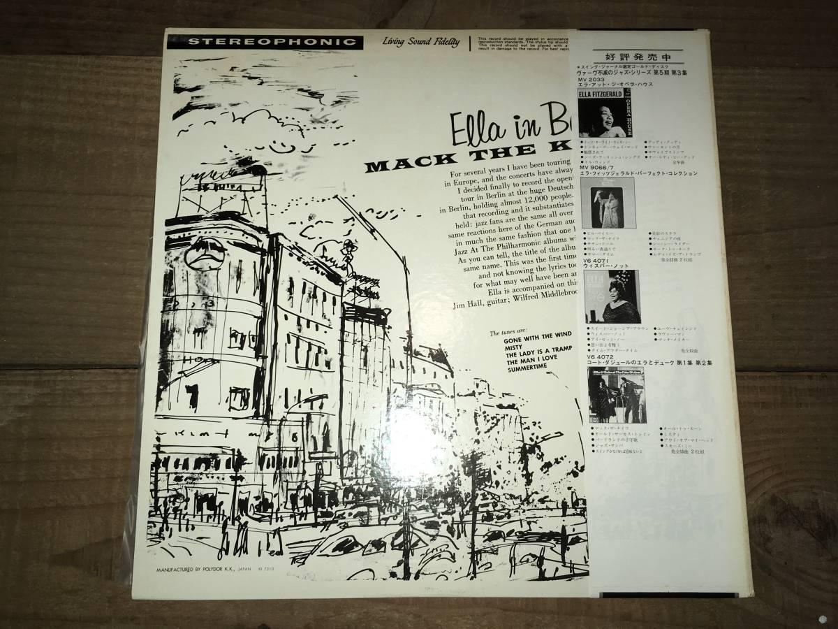 LPレコード/帯付き/MV2067●エラフィッツジェラルドElla Fitzgerald / Mack The Knife - Ella In Berlin_画像2