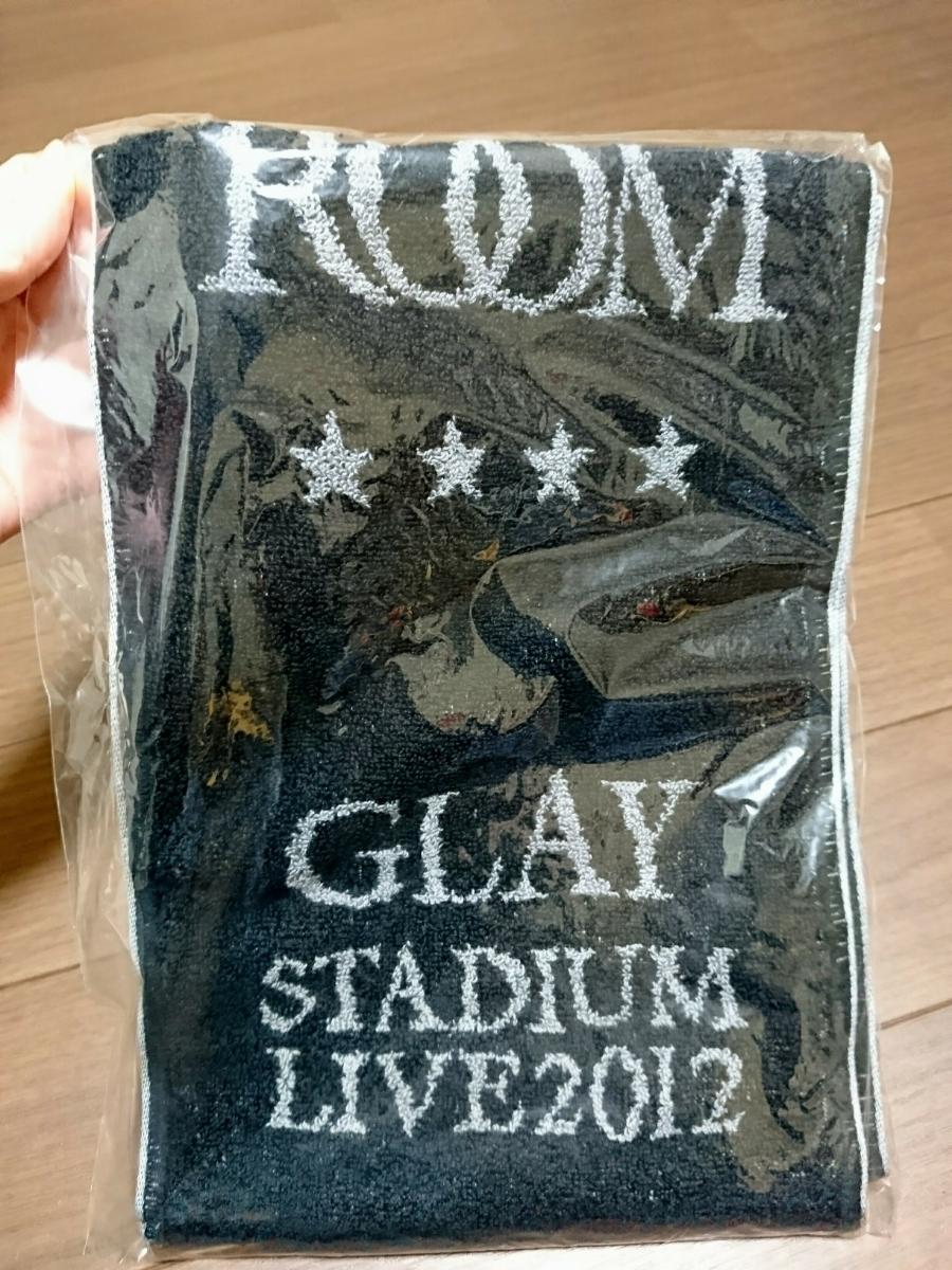 GLAY STADIUM LIVE 2012 THE SUITE ROOM マフラータオル B (ブラック×シルバー) 新品未使用 未開封 公式ツアーグッズ _画像2