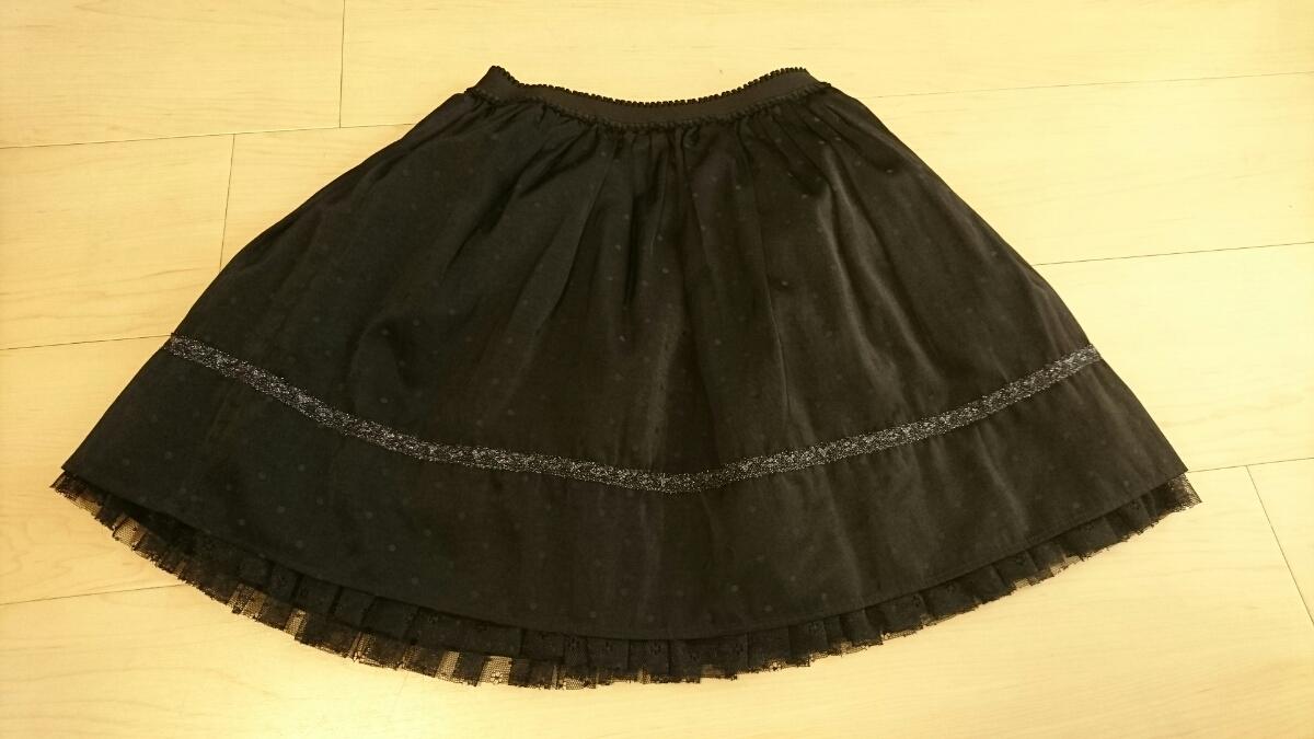 トッカ TOCCA オンワード リボン スカート 130 定番 120 美品 チュール 入学 発表会_画像7