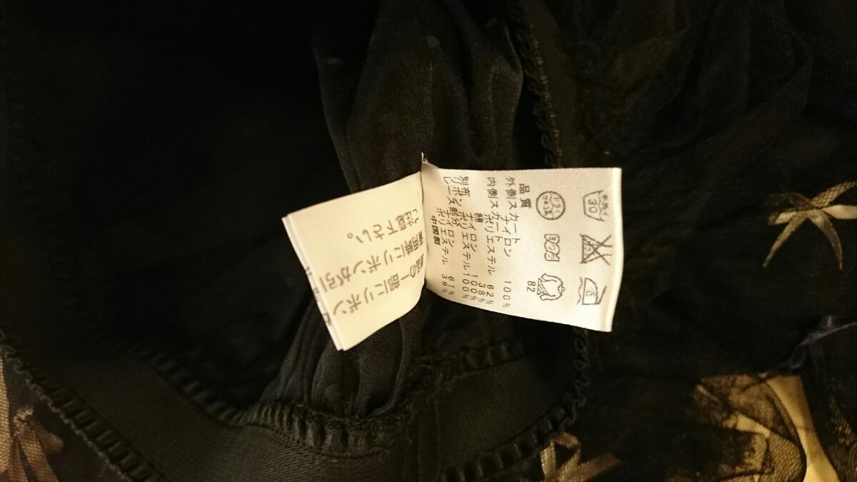 トッカ TOCCA オンワード リボン スカート 130 定番 120 美品 チュール 入学 発表会_画像4