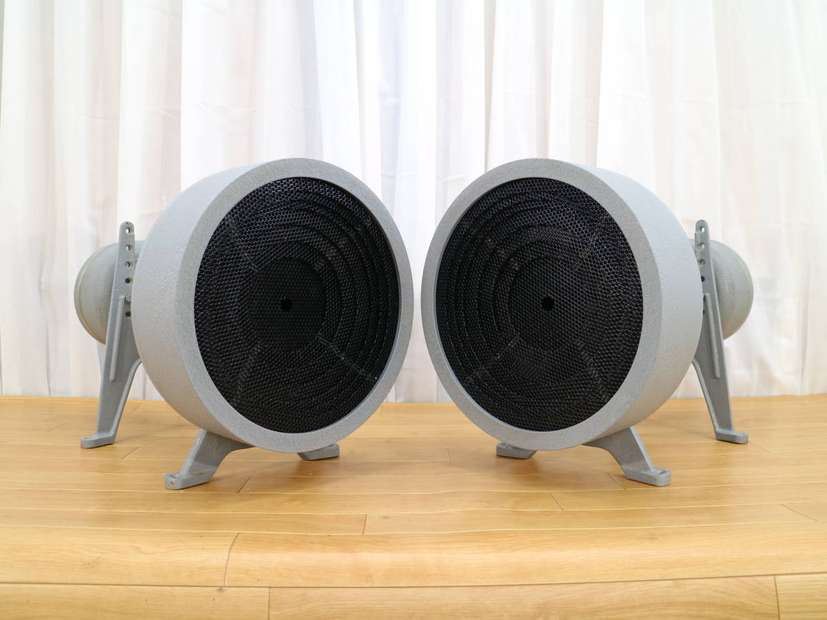 JBL JIMLANSING - 375 (16cm) + ショートホーン 537-500 ペア (A-143)