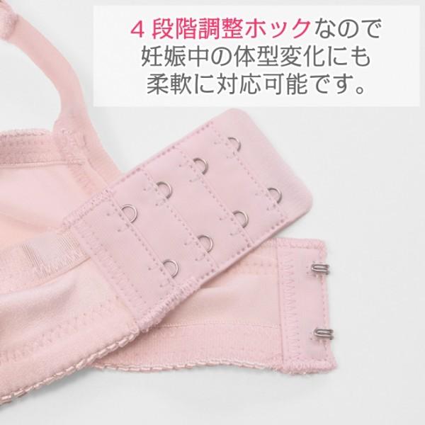 【新品】C85■ふわふわパネルでバストをやさしく包む マタニティブラジャー フルカップ■肌にやさしい 産前 ブラ ピンク 花柄刺繍_画像7
