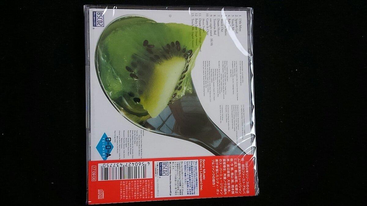 小田裕一郎 アルバム ODA +3 鳥山雄司 青山純 ボーナストラック Blu-spec CD2 Touch Me Fashion Music DREAM HUNTER 新品未開封_画像3