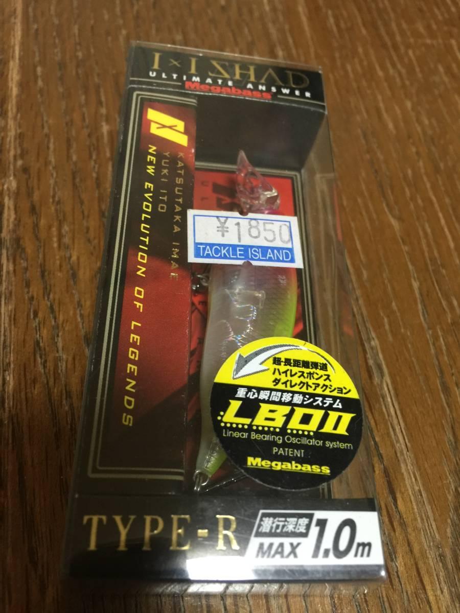 新品 メガバス I x I Shad TYPE-R GP HACHIRO ブラックバス ルアー クランクベイト シャッド