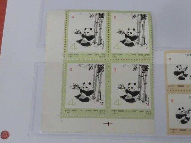 19 本保 新中国切手 1973年 革14 オオパンダ(2次) 田型 計4種 未使用NH_画像2