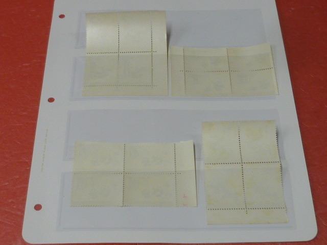 19 本保 新中国切手 1973年 革14 オオパンダ(2次) 田型 計4種 未使用NH_画像6