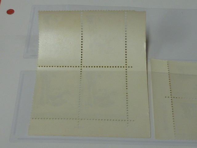 19 本保 新中国切手 1973年 革14 オオパンダ(2次) 田型 計4種 未使用NH_画像7