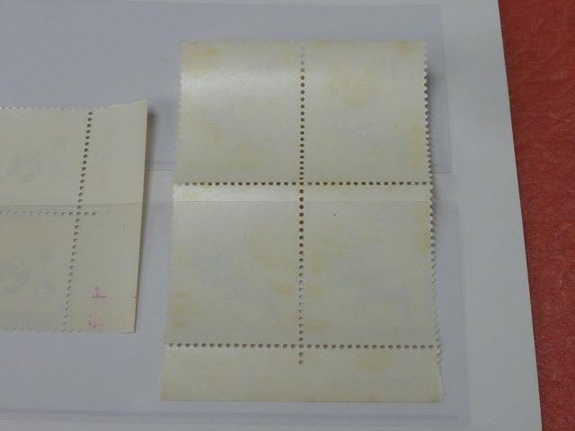 19 本保 新中国切手 1973年 革14 オオパンダ(2次) 田型 計4種 未使用NH_画像10