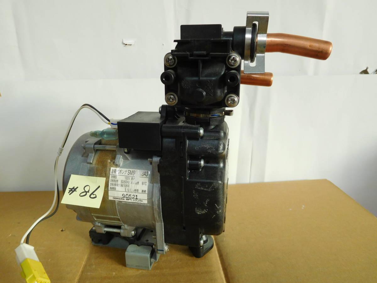 マグネットポンプ 自吸式 水槽ろ過装置 自作品等の吸水循環に 給湯器より。中古 格安出品 #86