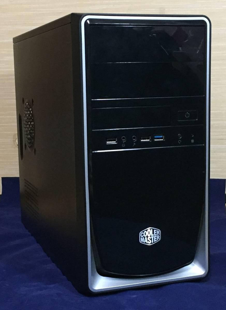 ゲーミングPC部品セット Core i7-4790K4.4GHz H97M-PLUS 32Gメモリー SSD 256G