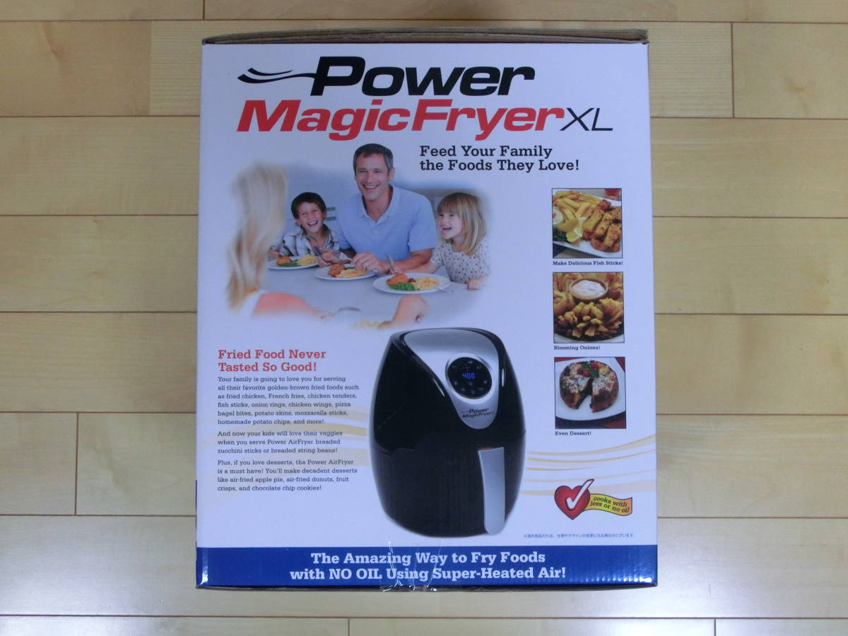 ★パワーマジックフライヤーXL 1台 送料無料 完全未使用未開封 Power Magic Fryer XL ダイレクトテレビショッピングで購入しました★_画像2