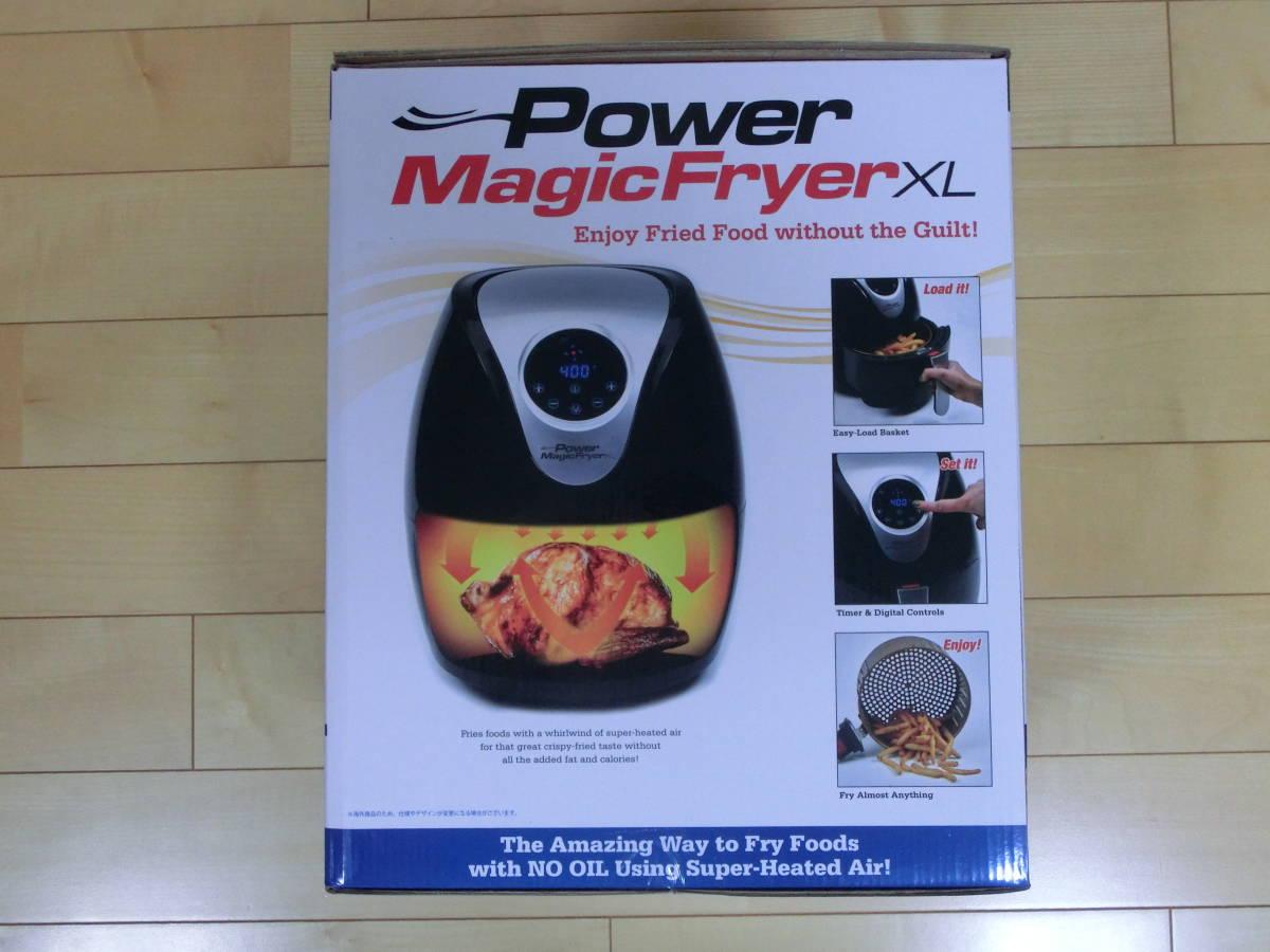 ★パワーマジックフライヤーXL 1台 送料無料 完全未使用未開封 Power Magic Fryer XL ダイレクトテレビショッピングで購入しました★_画像4