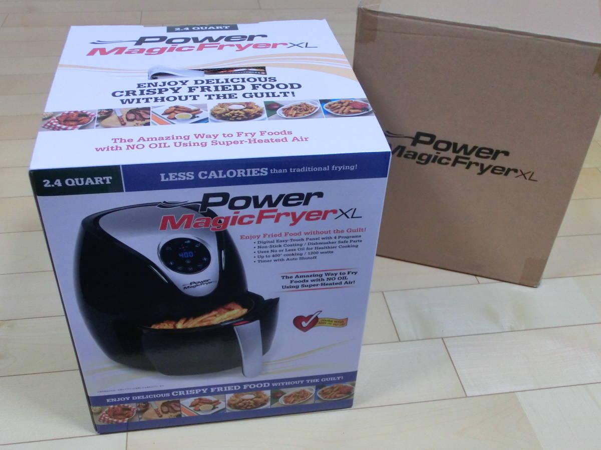 ★パワーマジックフライヤーXL 1台 送料無料 完全未使用未開封 Power Magic Fryer XL ダイレクトテレビショッピングで購入しました★_画像7