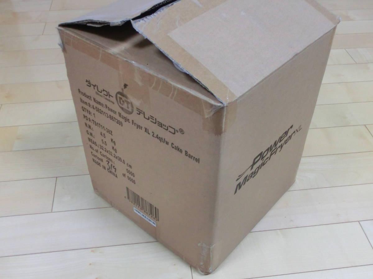 ★パワーマジックフライヤーXL 1台 送料無料 完全未使用未開封 Power Magic Fryer XL ダイレクトテレビショッピングで購入しました★_画像9
