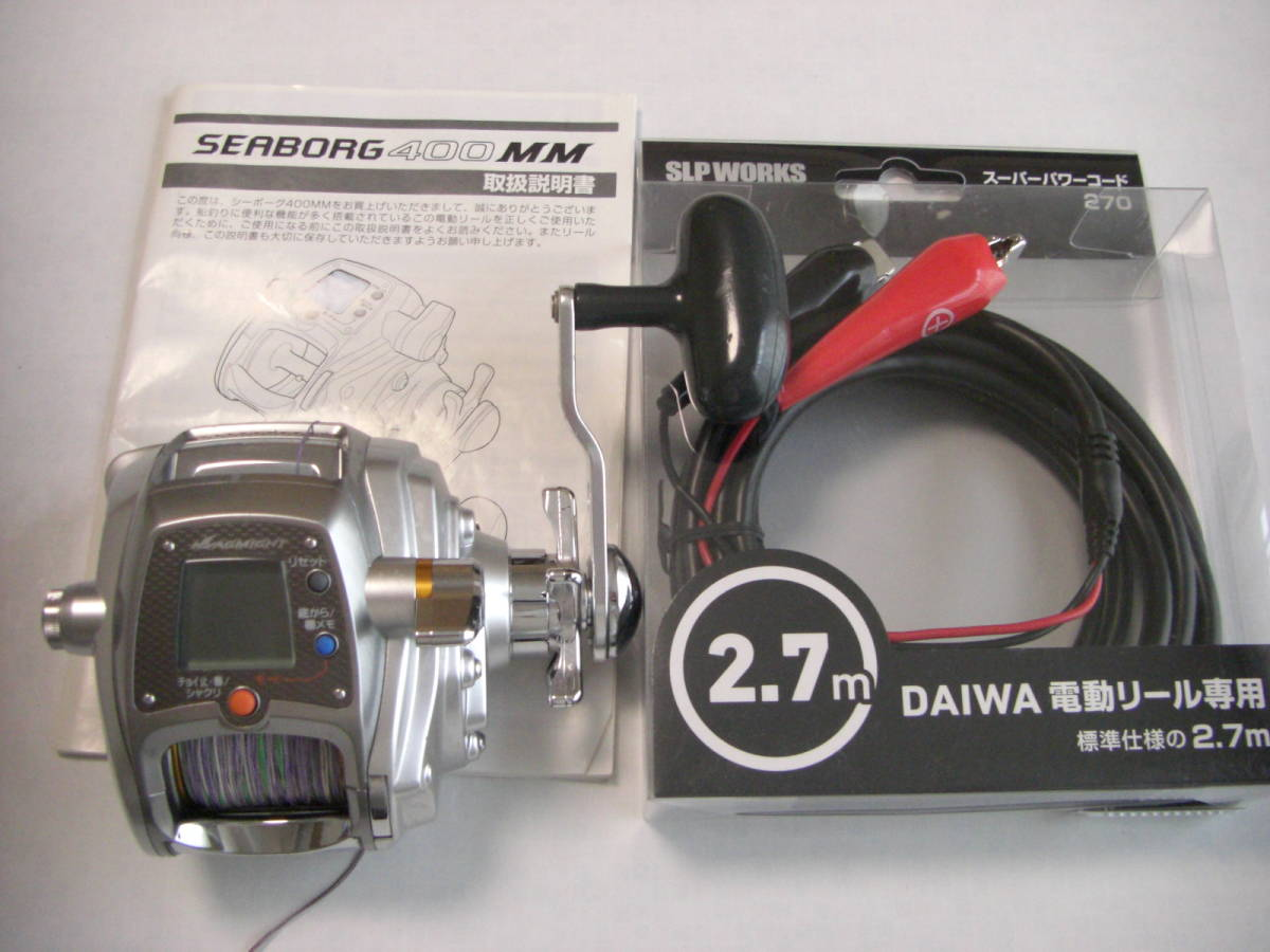 SLP WORKS SUPER POWER CORD 270 Power Cable for Daiwa Electric Reel New Japan