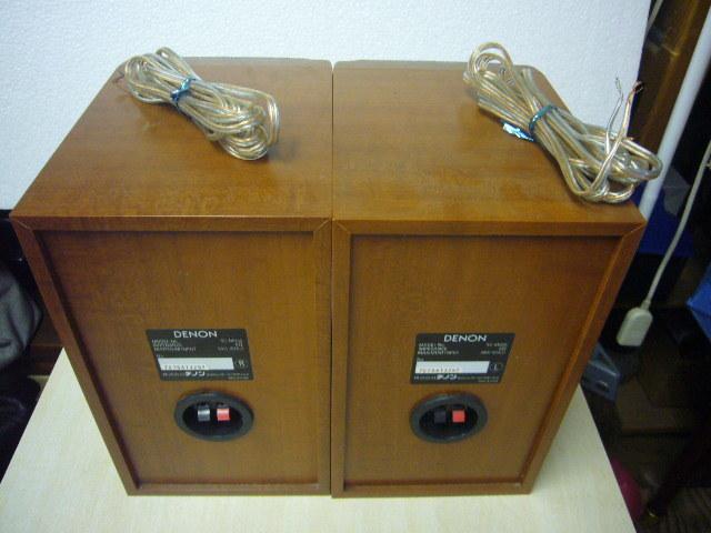 【中古】DENON モニター スピーカー コンポ SC-MG55 デノン ペア_画像4
