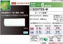 ★☆ダイキン ルームエアコン 未使用品2.2kw 6畳用 S22VTES☆★_画像2