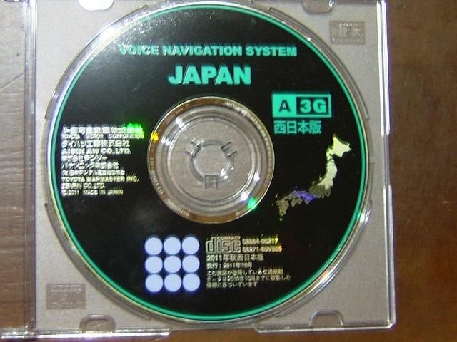 2011年秋 西日本版 A3Gトヨタ純正/プログラムディスクレンタル可_画像1
