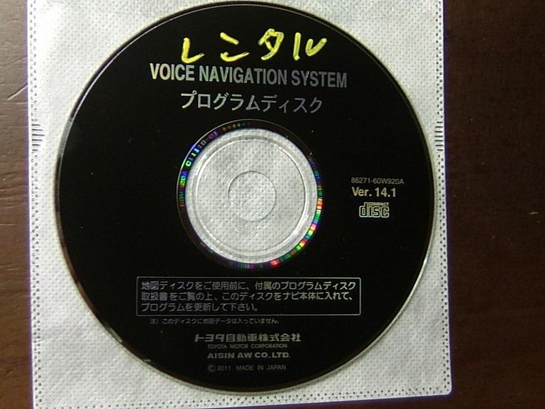 2011年秋 東日本版 A3Gトヨタ純正/プログラムディスクレンタル可_画像2