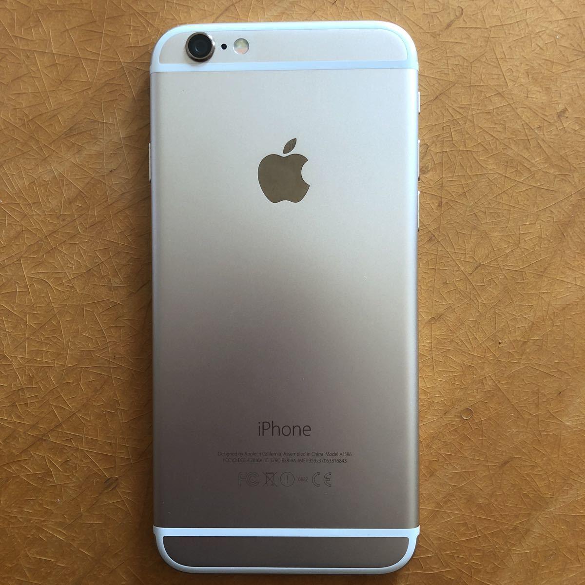 au iPhone6 ゴールド16G_画像2