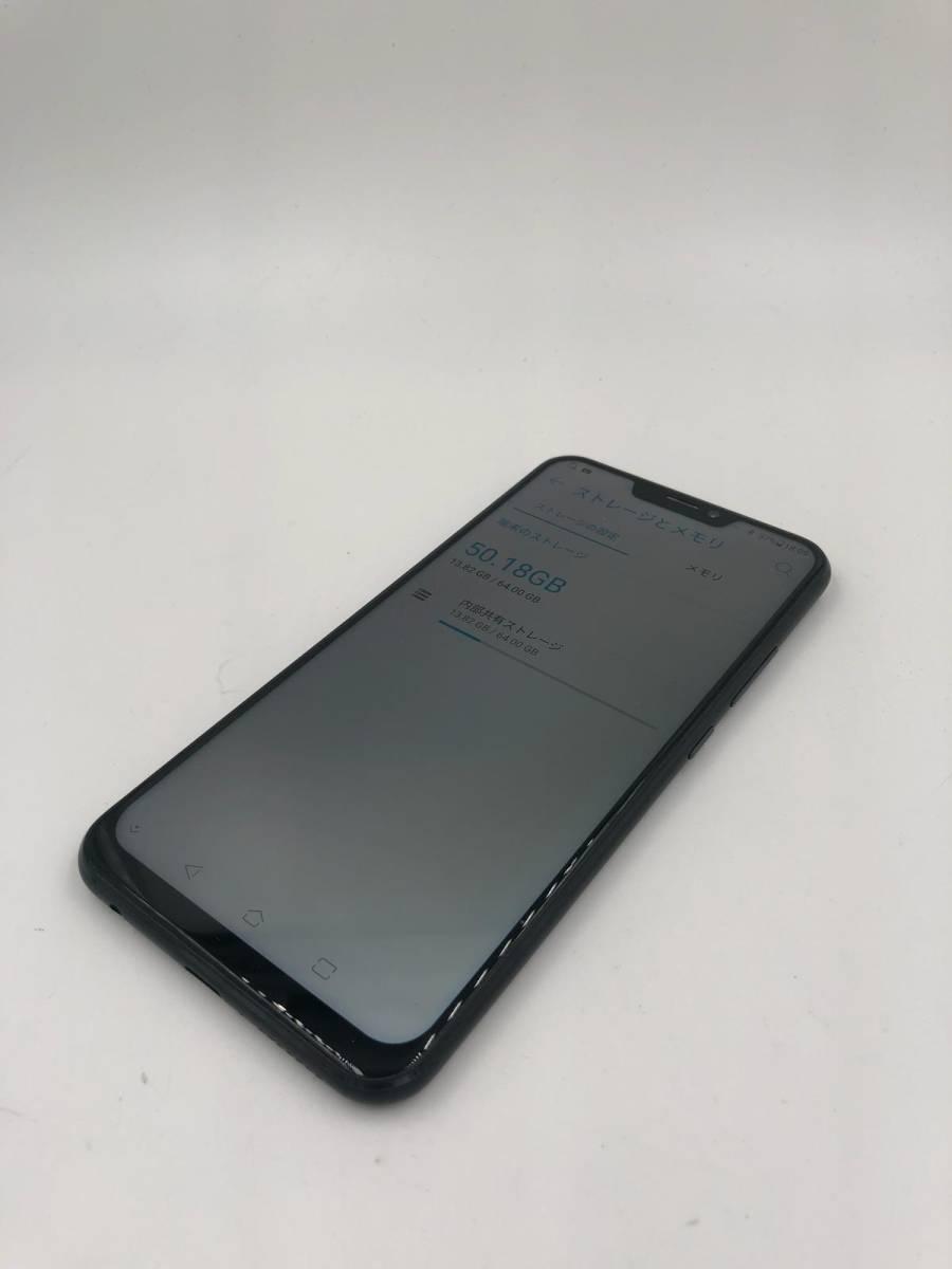 ゴールデンウィークセール★ASUS Zenfone 5Z ZS620KL Z01RD SIMフリー ブラック 香港版 美品 64gb 送料無料 355944090617002★_画像4