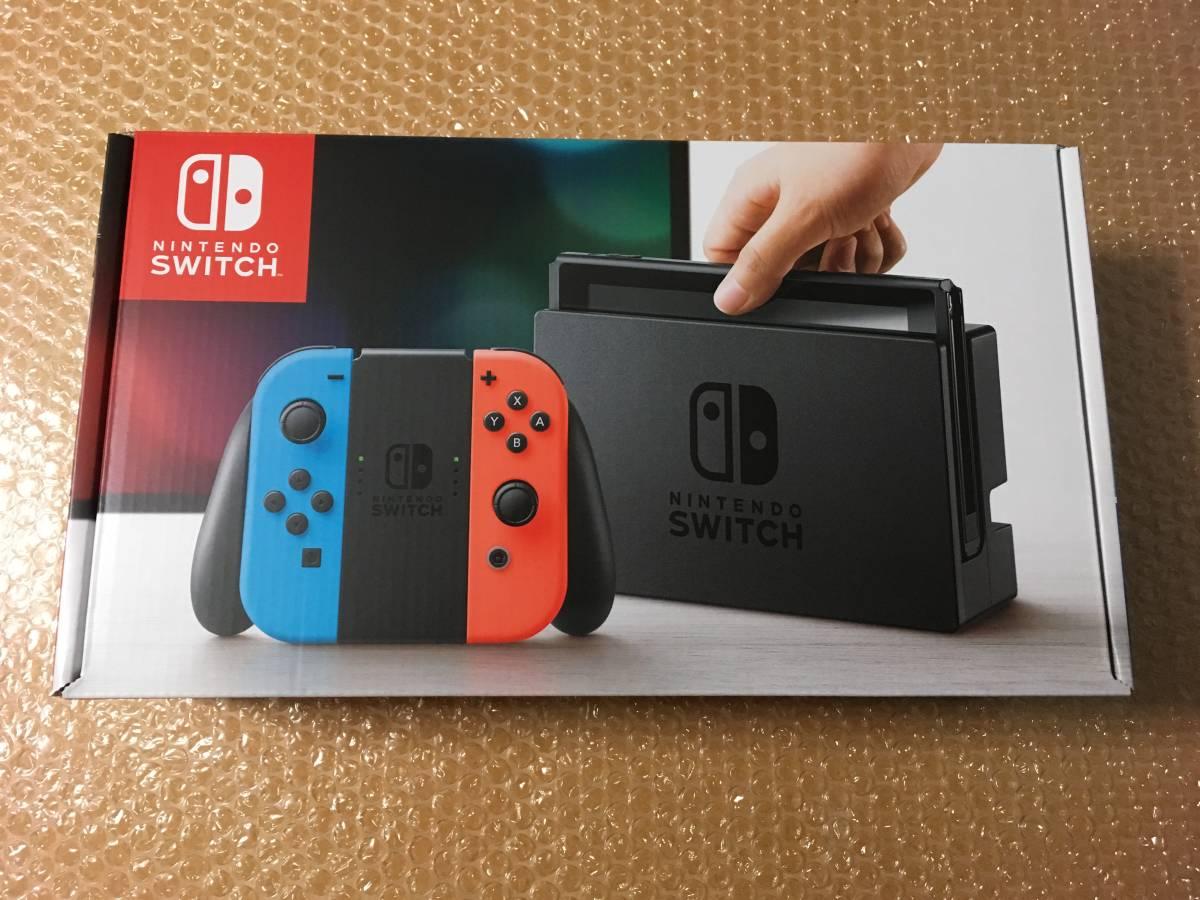 ■ニンテンドースイッチ 本体 (Joy-Con(L) ネオンブルー/(R) ネオンレッド) Nintendo Switch 任天堂