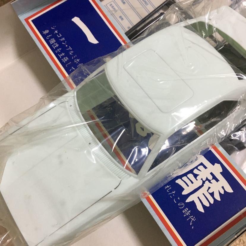 アオシマ 一世風靡 1/24 スカイライン ジャパン HT 2000GTターボ 新品未開封_画像6