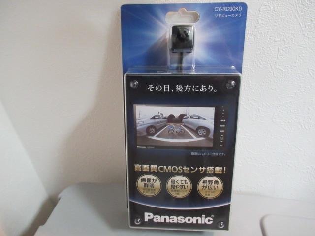 【548】未開封品★Panasonic パナソニック 高画質CMOSセンサ搭載 リヤビューカメラ CY-RC90KD_画像2