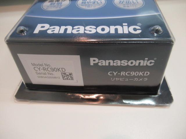 【548】未開封品★Panasonic パナソニック 高画質CMOSセンサ搭載 リヤビューカメラ CY-RC90KD_画像4