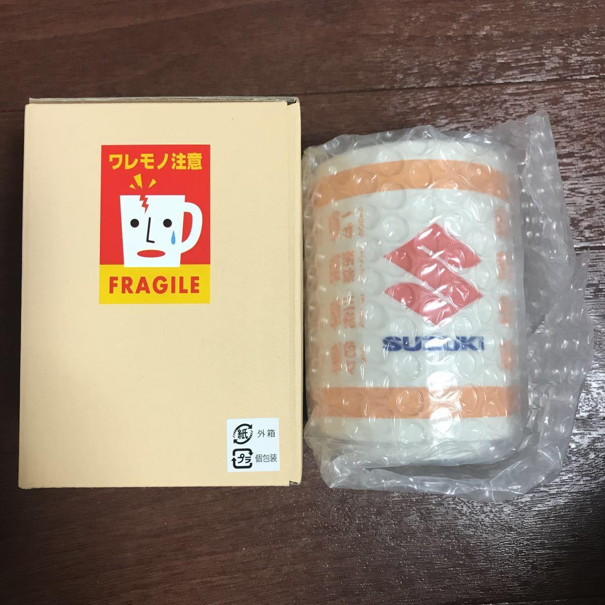 新品★SUZUKI スズキ 湯呑 モーターサイクルショー限定品 オレンジ 聖杯 ばくおん