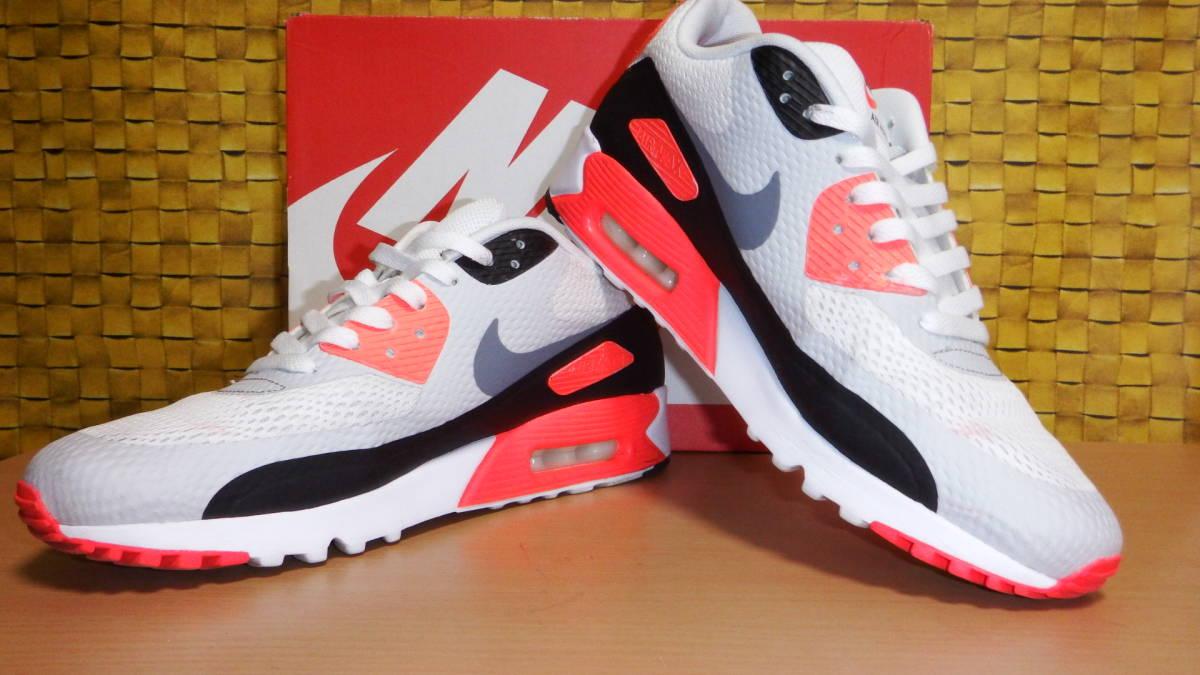1 jpy start * NIKE Nike AIR MAX 90 ULTRA ESSENTIAL * air max