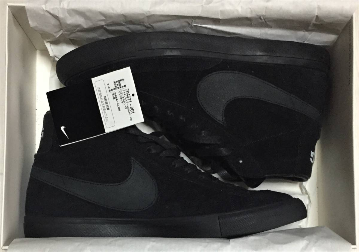 new arrival 8258e cea16 代購代標第一品牌- 樂淘letao - 新品Nike x BLACK COMME DES ...