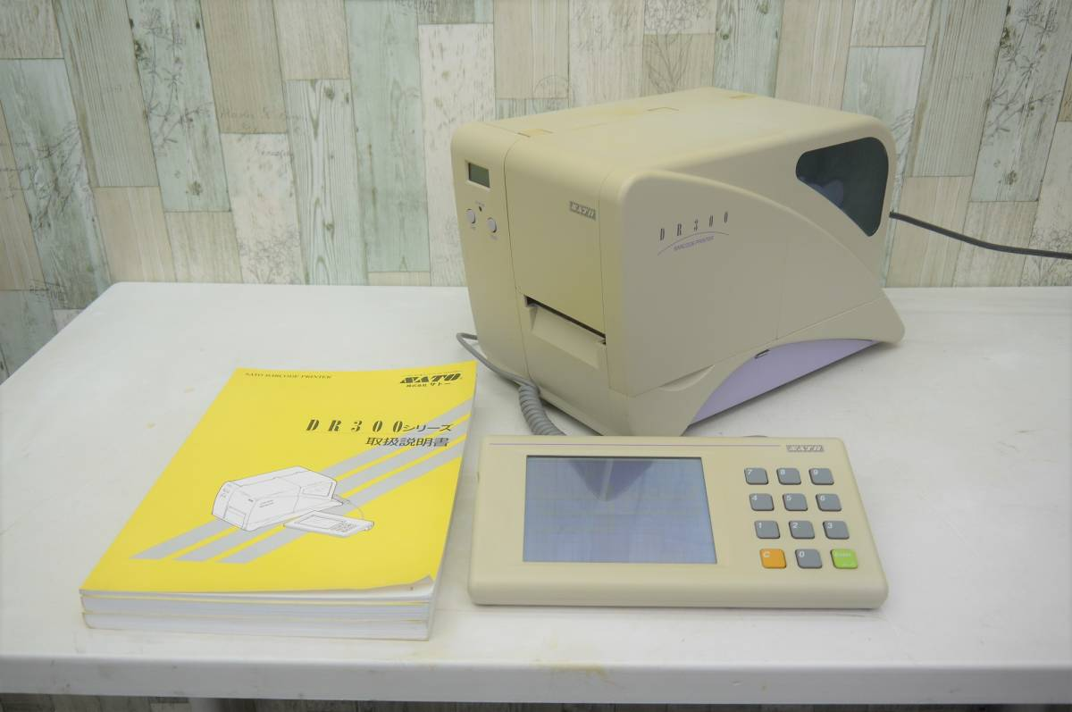 Sato [ barcode printer DR300] used * liquid crystal touch