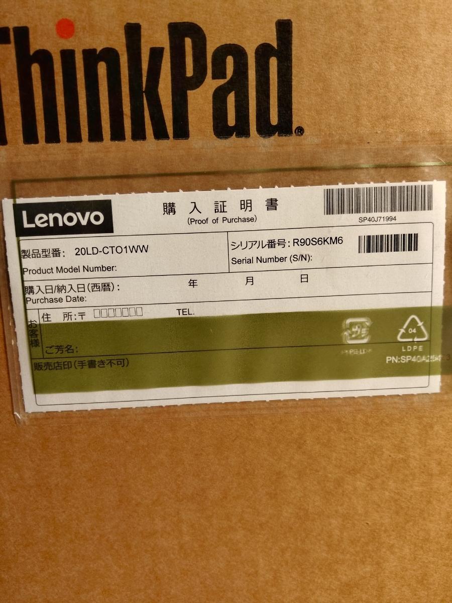Lenovo ThinkPad X1 Yoga 2018 メモリ16Gb DDR3 2133MHz SSD PCIe M.2 512GB 14型WQHDタッチパネル液晶 WWANとNFC付! オプション保守_画像7