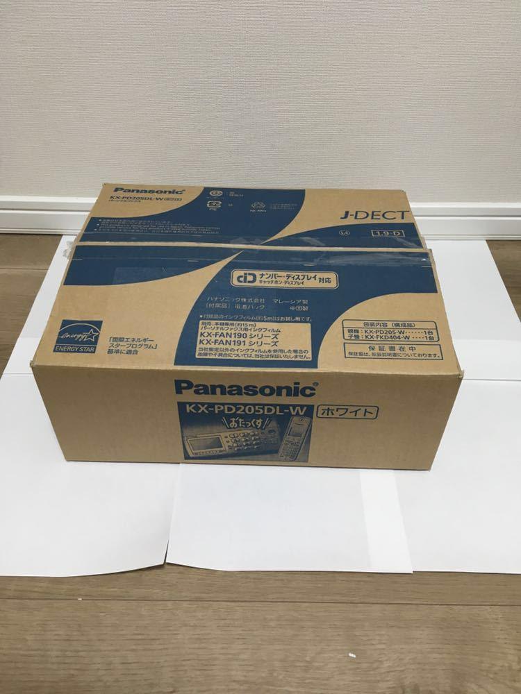 新品欠品あり!在庫二台!パナソニック デジタルコードレスFAX 子機1台付き 迷惑電話対策機能搭載 ホワイト KX-PD205DL-W