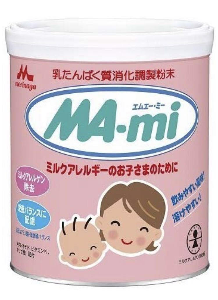 MA-mi forest . milk allergy can