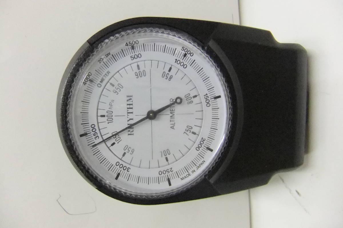 8d1860ccdf ヤフオク! - 190106測量☆RHYTHM☆ALTIMETER気圧計/高度計
