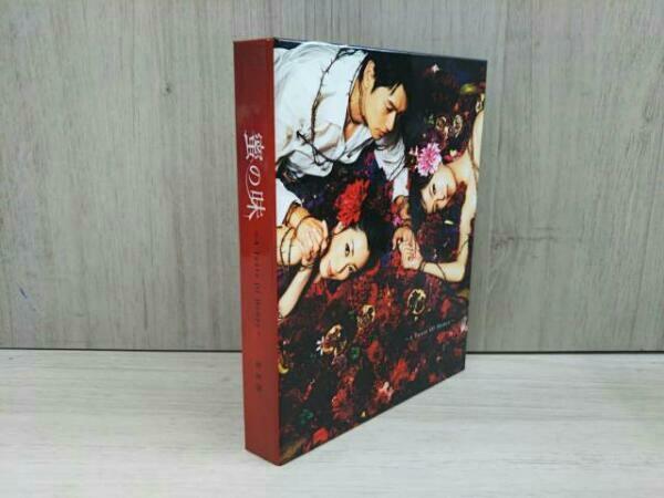【Blu-ray BOX】 蜜の味~A Taste Of Honey~完全版 Blu-ray Disc4枚組_画像3