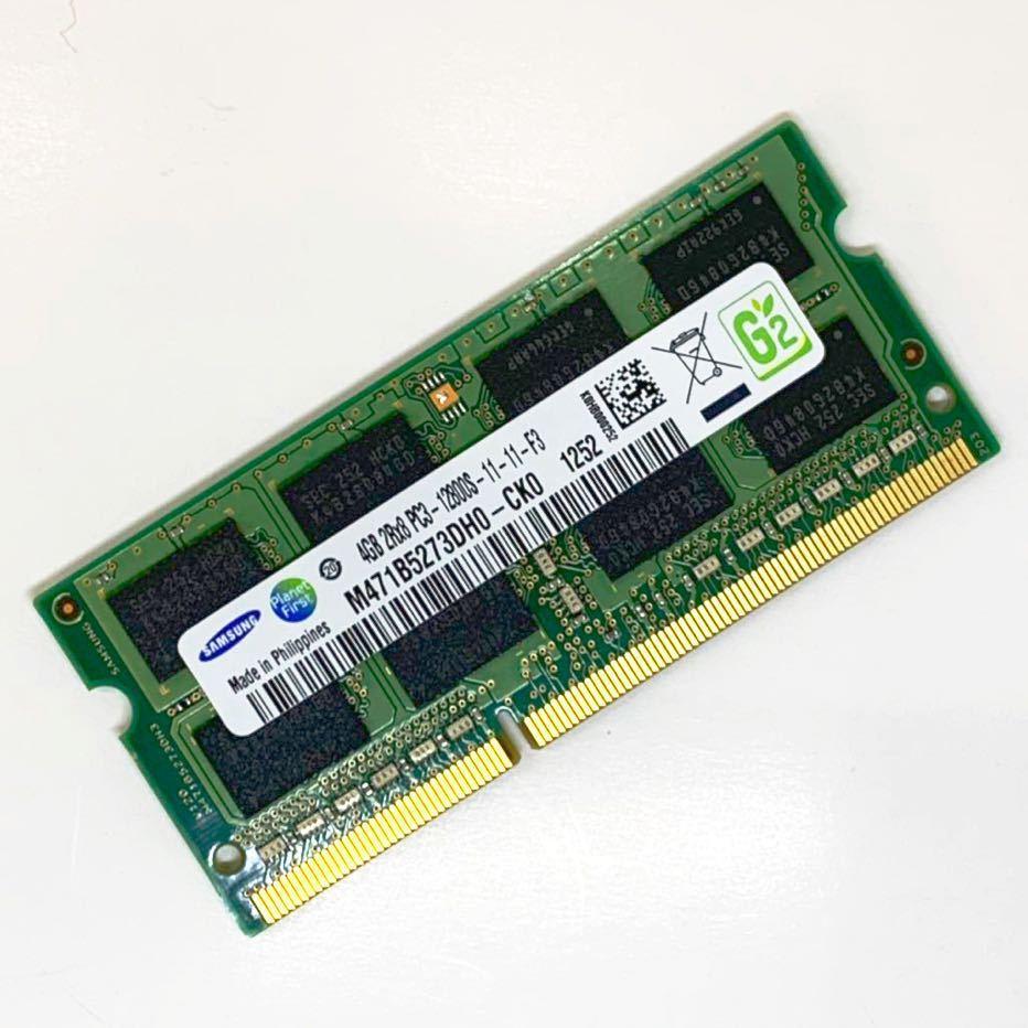 DDR3 SO-DIMM PC3 1600 12800S 4GB Samsung ノートパソコンメモリ