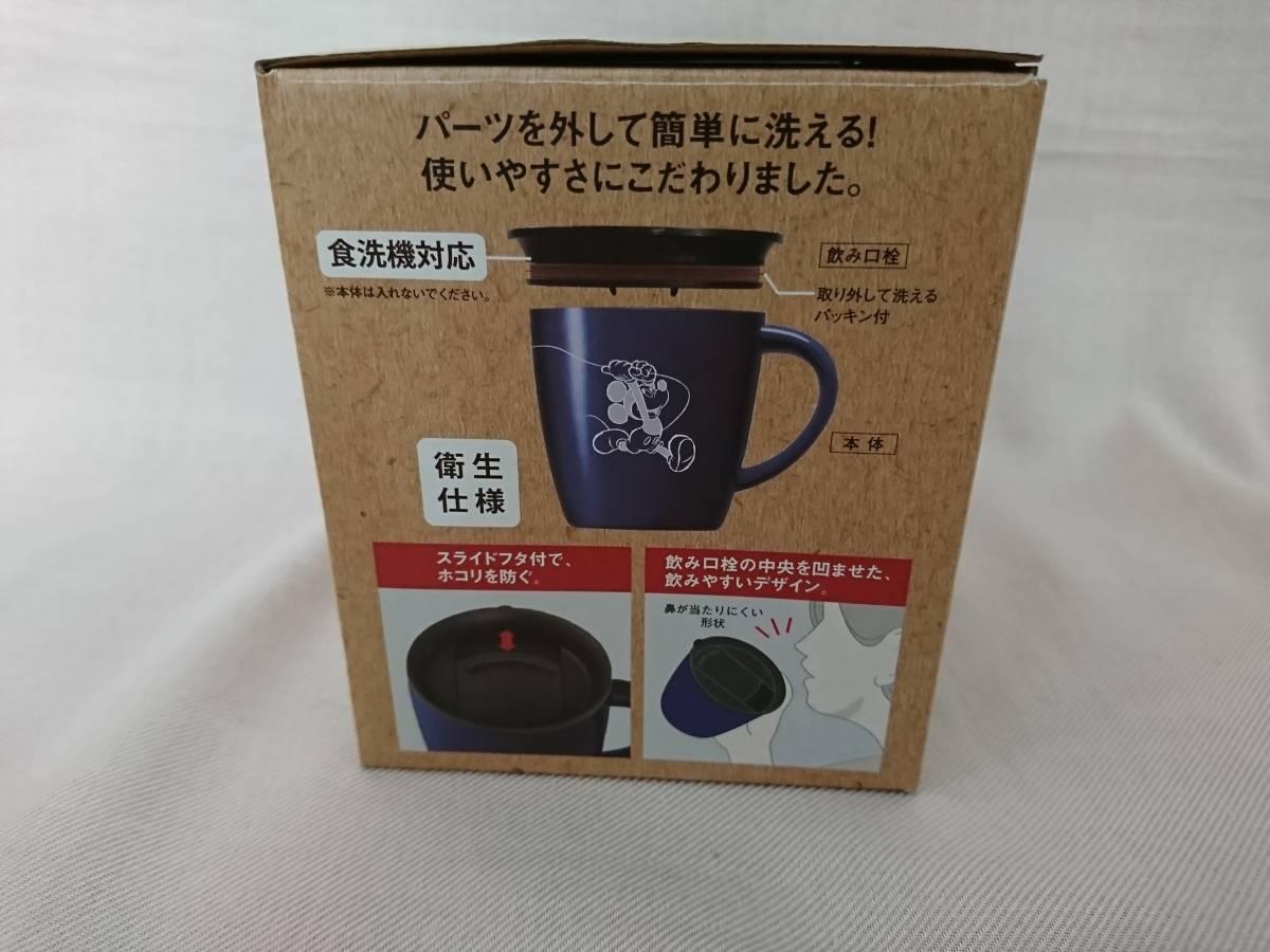 新品未使用 アスベル 真空断熱マグカップ ディズニー ミッキーマウス 330mL MG-T330C(MC17) 青 水筒 タンブラー_画像4