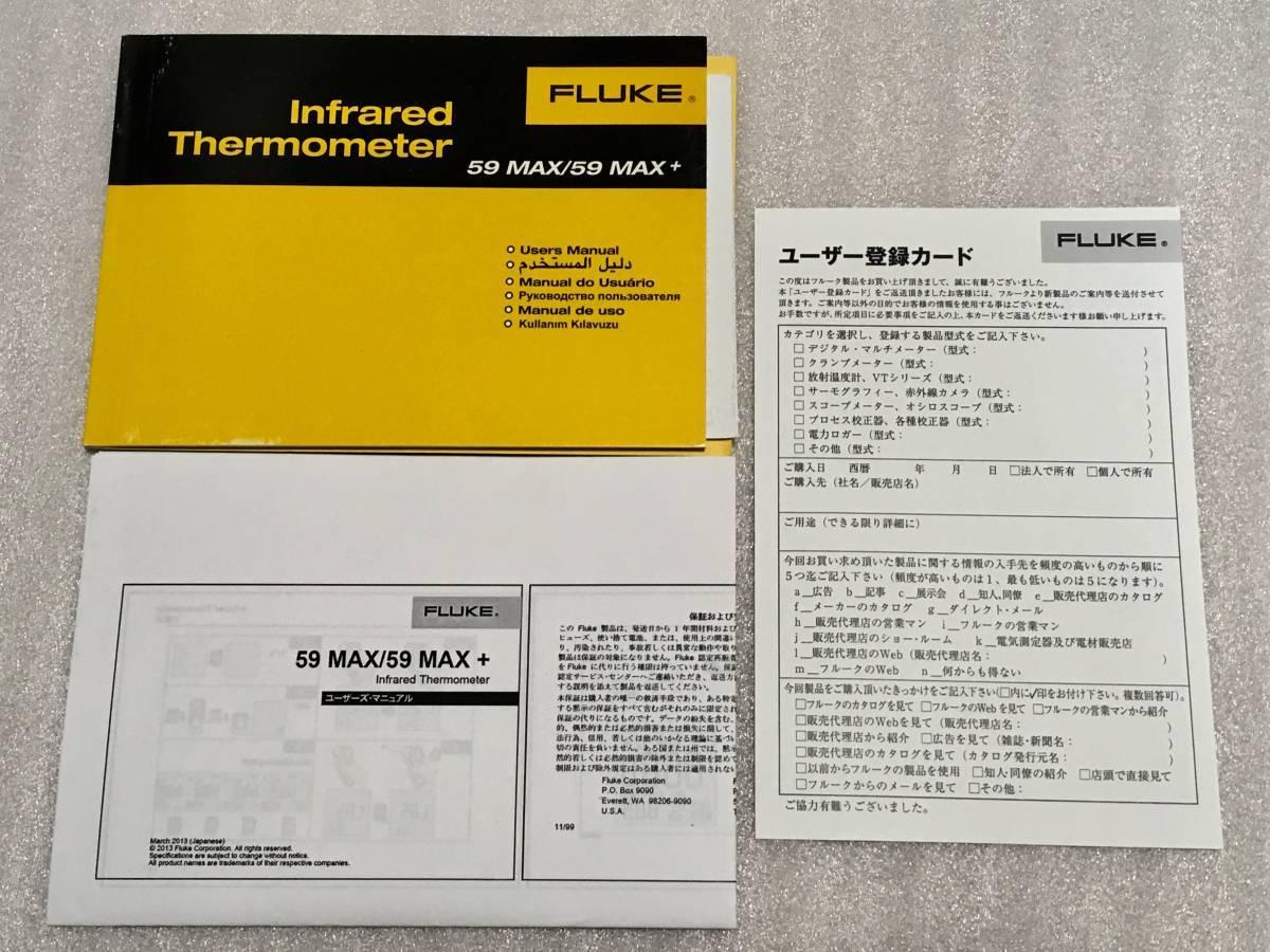 ★FLUKE 非接触温度計 新品!_画像3