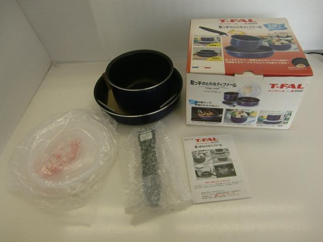 T-fal/ティファール 取っ手の取れる ベーシックセット 調理器具 未使用 自宅保管品 #茂