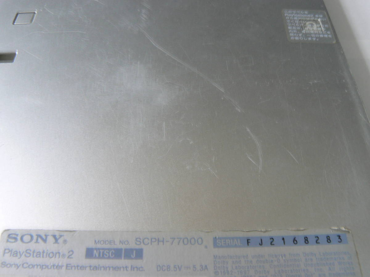 SONY PS2・PlayStation2・プレステ2 本体のみ SCPH-77000 薄型 動作確認済 シルバー ④_画像6