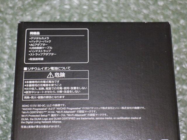 【新品】パナソニック LUMIX DMC-TX1-K ブラック デジタルカメラ_画像2