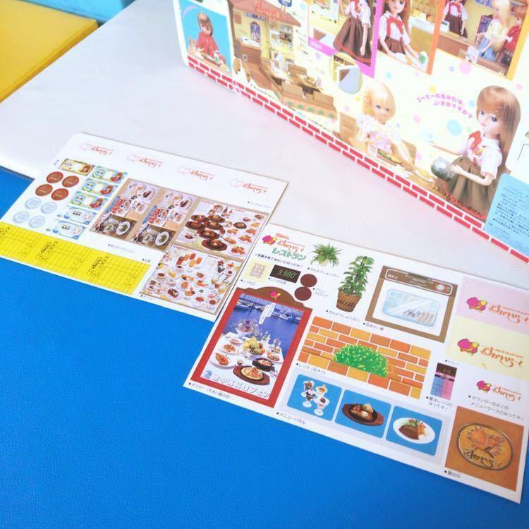 リカちゃん すかいらーくレストラン 昭和_画像8